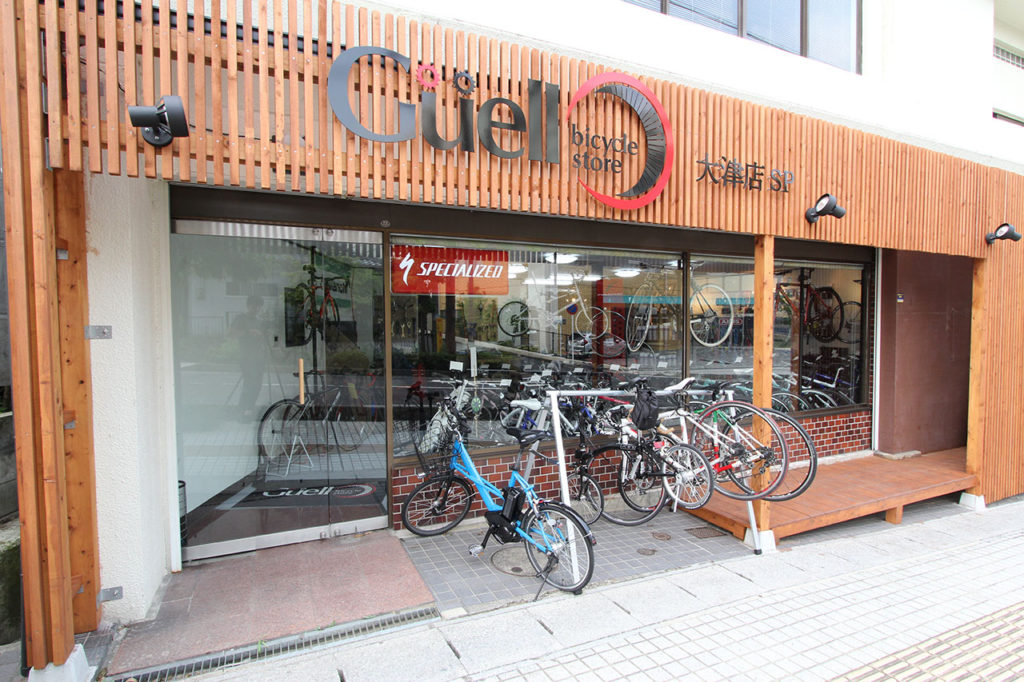 Guell Bicycle Store 大津店SP